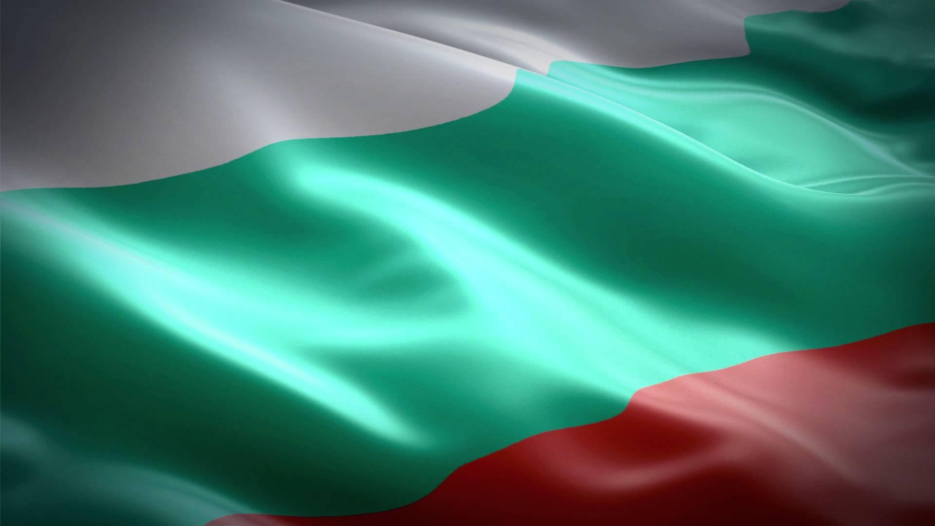 Versand nach Bulgarien - Versandlogistiker